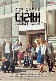 The Lover (Kdrama) (2015)