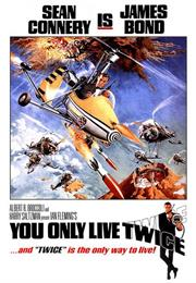 You Only Live Twice (Lewis Gilbert)