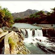 Aflaj Irrigation Systems of Oman