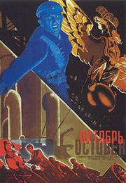 October: Ten Days That Shook the World (1928) (1928)