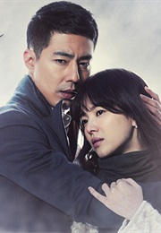 That Winter the Wind Blows (2013)