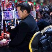 Walk Through a Pachinko Parlor