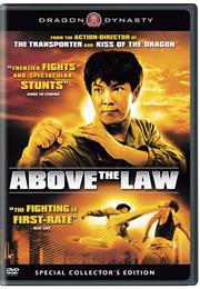 Above the Law (1986)