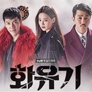 Korean Drama List (Updated Jan, 2019)
