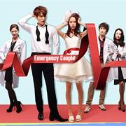 Romantic Comedy Korean Drama to Watch