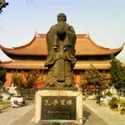 Temple of Confucius, Qufu