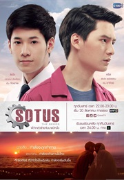 Sotus: The Series (2016)