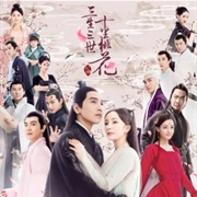 Best Chinese Dramas to Binge Watch