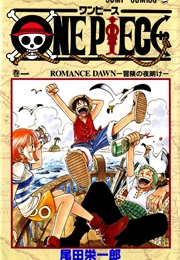 One Piece (Eiichiro Oda)