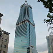 King Tower, Shanghai