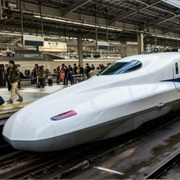 Ride a High Speed Bullet Train