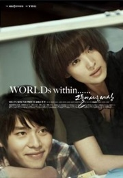 Worlds Within (2008)