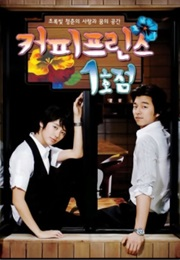 The 1st Shop of Coffee Prince (2007)