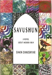Savushun: A Novel About Modern Iran (Simin Daneshvar)