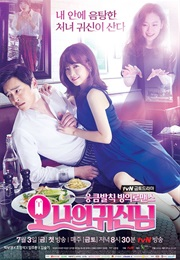 Oh My Ghost (2015)