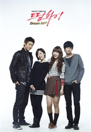 Dream High (2011)