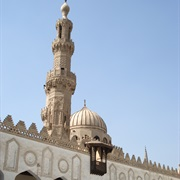 Al Azhar University, Cairo