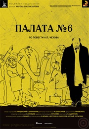 Ward No. 6 (Anton Chekhov)