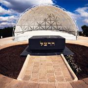 Mt. Herzl Cemetery (And Herzl Museum)