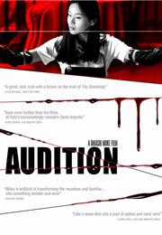 Audition (1999, Takashi Miike)