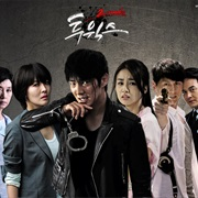 List of All the Korean Dramas I've Watched