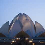 The Lotus Temple - New Delhi