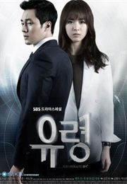 100 Korean Drama List From All Time