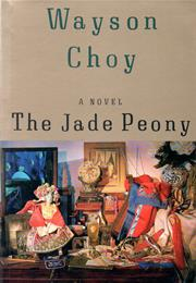 the jade peony jook liang The jade peony symbolized old china's culture and traditions jook-liang, the only sister, opens the novel about her special friendship with wong suk.