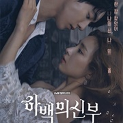 The Bride of Habaek (2017)
