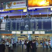 Moscow Sheremetyevo International Airport