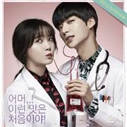 Most Popular Korean Medical Dramas