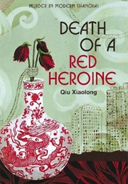 Death of a Red Heroine (Qiu Xiaolong)