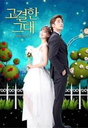 Noble, My Love (2015)