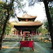 Temple and Cemetery of Confucius and the Kong Family Mansion in Qufu