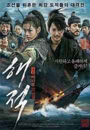 The Bride of Habaek (2017) and Other Korean Dramas w/English