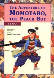 The Adventures of Peach Boy (Unknown)