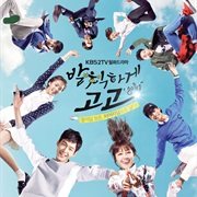 Cheer Up! (Sassy Go Go)