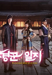 The Night Watchman (2014)