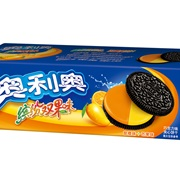 Orange and Mango Oreo