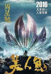 The Mermaid (Mei Ren Yu) (2016)