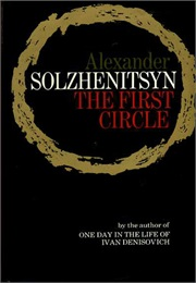 The First Circle (Aleksandr Solzhenitsyn)