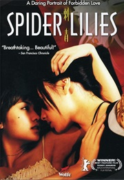 Spider Lillies (2007)