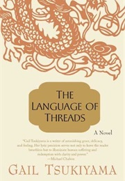 Language of the Threads (Gail)