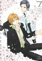 Brothers Conflict Special (2014)