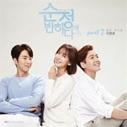 Favorite K-Drama OST 100 Songs