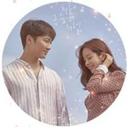 Familiar Wife: Knowing Wife (2018)