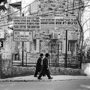 Mea Shearim Neighborhood in Jerusalem