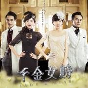 Best Chinese Drama