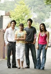 Only You Kdrama (2005)