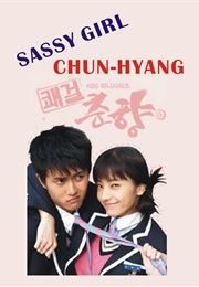 Sassy Girl Choon-Hyang (2005)